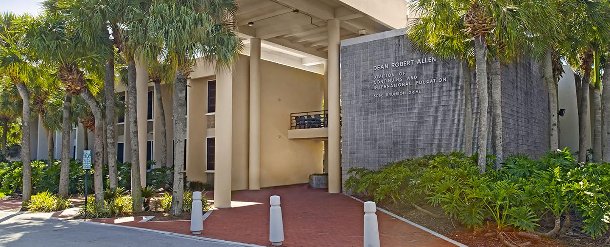 DCIE front entrance
